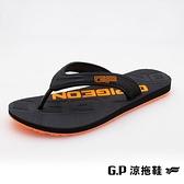 G.P(男)極簡風海灘夾腳拖 男鞋-橘(另有藍、黑)