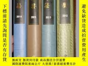 二手書博民逛書店椒江年鑑罕見2014 精裝 Y3615 台州市椒江區檔案局 中華
