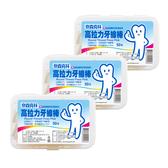 奈森克林 高拉力牙線棒50支(3盒/組)