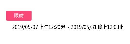 NIVEA 妮維雅 夜間美白保濕精華乳(200ml)【小三美日】$229