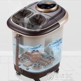 同款高深泡腳桶過小腿洗腳神器足浴盆電動按摩加熱全自動家用WD 雙十二全館免運