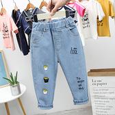 寶寶牛仔褲女寬鬆闊腿小兒童洋氣蘿蔔褲女童褲子春秋2020新款韓版