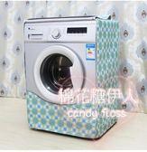 全自動滾筒式洗衣機罩防水防曬LVV50【棉花糖伊人】