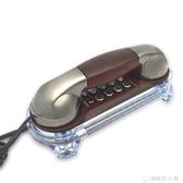 美思奇MT025復古壁掛式電話機歐式仿古老式家用掛墻有線固定座機 創時代3c館