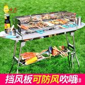 燒烤架 雙層加厚燒烤架家用木炭戶外燒烤爐5人以上全套工具箱3碳爐 df12546【Sweet家居】
