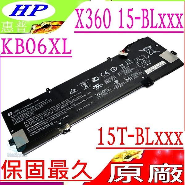 HP KB06XL 電池(原廠)-惠普 Spectre X360 15T-BL 電池,15T-BL100,15T-BL1000,15T-BL101,15T-BL102,HSTNN-DB7R