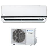 國際 Panasonic 17-19坪冷專變頻分離式冷氣 CS-K110FA2  CU-K110FCA2