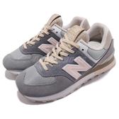 New Balance 復古慢跑鞋 574 NB 灰 粉紅 麂皮 麻布 運動鞋 男鞋 女鞋【PUMP306】 ML574BSGD