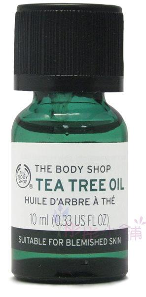The Body Shop 淨化調理肌膚 茶樹精油 10ml 美國購入  【彤彤小舖】