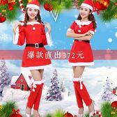 鉅惠爆款 款聖誕節服裝成人女 兔女郎性感cos舞會紅色聖誕服裝 ds演出服【雙12限時8折】