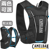 CamelBak Ultra Pro 極限越野水袋背心_附水瓶(兩色可選) 極限馬拉松水袋背包/野跑背包/路跑訓練