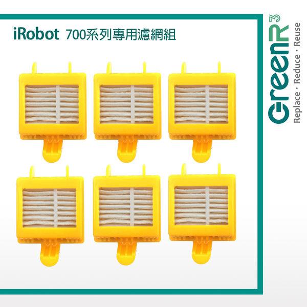 【GreenR3金狸】iRobot 700系列專用濾網組(六入)(適用於700/ 760/ 780/ 790)