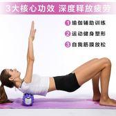 健身泡沫軸瑜伽柱狼芽肌肉放鬆泡沫滾軸瘦腿滾筒按摩軸瑯琊棒滾輪