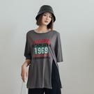 現貨-MIUSTAR 1969英字雲朵棉上衣(共2色)【NJ1785】