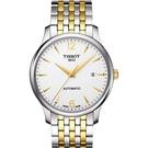 TISSOT 天梭 Tradition 都會時尚大三針機械手錶-銀x半金/40mm T0634072203700
