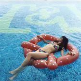 ins爆款 充氣面包圈游泳圈 浮排 PVC水上用品 ·  9號潮人館igo