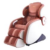 【超贈點五倍送】9成新展示機↘tokuyo vogue時尚玩美椅按摩椅 TC-675