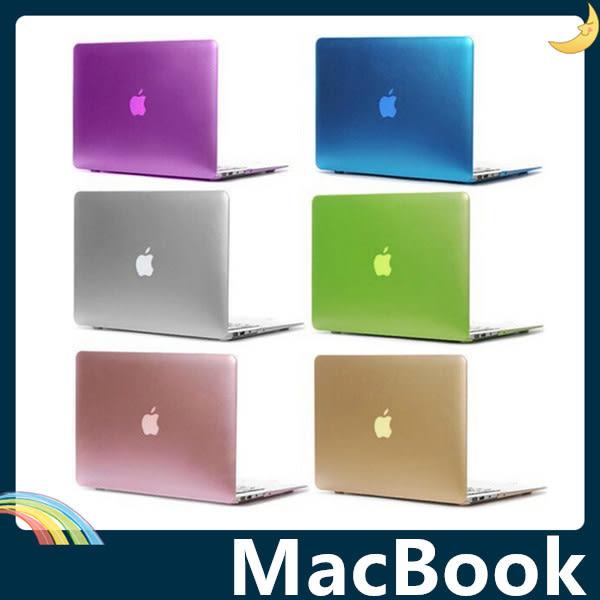 MacBook Air/Pro/Retina 類金屬磨砂保護殼 高光澤粉亮 一流質感 簡約商務 保護套 平板套 支援全機型