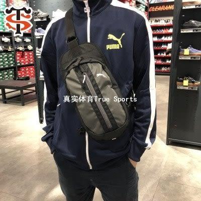 正品 PUMA/彪馬 男女款 單肩 胸包 側背包 腰包 背包073562/澤米(全館任二件免運費)