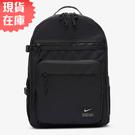 【現貨】NIKE Utility Power Backpack 訓練 健身 後背包 旅行包 大容量 氣墊 黑【運動世界】CK2663-010