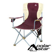 PolarStar 豪華太師椅 紫紅 休閒椅 露營 大川椅 巨川椅 戶外 露營 P17732