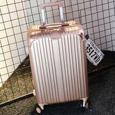 行李箱女拉桿箱旅行箱包密碼皮箱子萬向輪學生20寸24寸韓版小清新【店慶八八折】JY