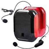 大聲公導學型無線式多功能行動音箱(雙耳麥)