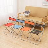 會議室椅子家用現代簡約成人懶人大學生靠背可折疊凳子折疊椅【七夕節好康搶購】