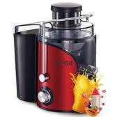 蘇泊爾榨汁機家用全自動果蔬渣分離多功能炸水果汁機迷你小型無渣