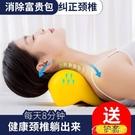 護頸枕富貴包專用枕頭糾正頸椎高低小曲度變...