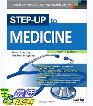 [106美國暢銷醫學書籍] Step-Up to Medicine (Step-Up Series) 4th Edition