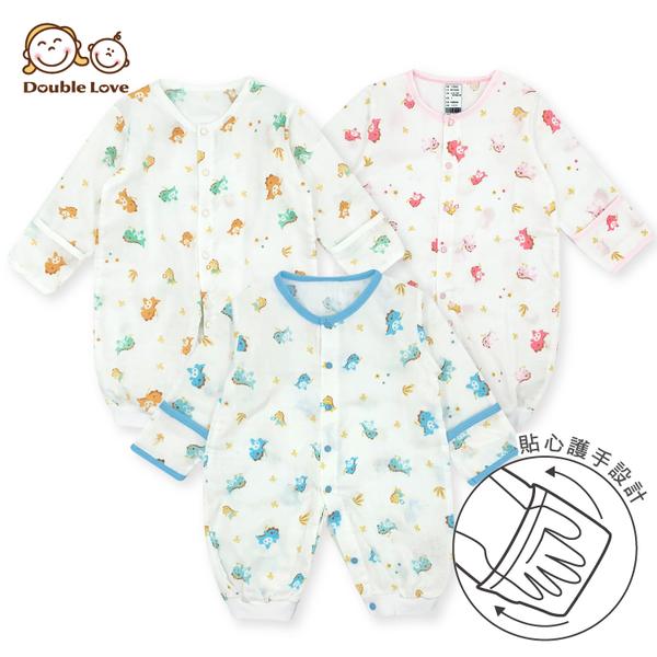 台灣製高密度紗布連身衣 兔裝 (防抓護手)新生兒服 超柔軟 連身衣 寶寶衣 【GD0142】DODOE