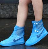 雨鞋 雨鞋男女時尚水鞋雨靴防雨鞋套防滑加厚耐磨鞋套防水雨天兒童雨鞋