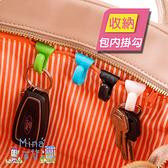 [7-11今日299免運]包包內掛鉤2入組 內置鑰匙夾便攜掛鉤 方便攜帶鑰(mina百貨)【F0071】