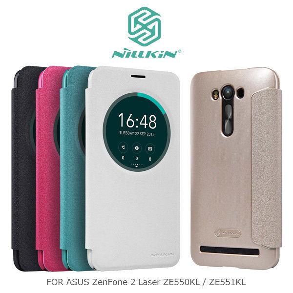【現貨】NILLKIN ASUS ZenFone 2 Laser ZE550KL/ZE551KL 星韵皮套 側翻皮套 手機殼
