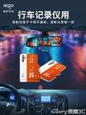 記憶卡內存卡32g高速microSD卡32g行車記錄儀tf手機存儲卡內存32g卡攝像頭 榮耀3C