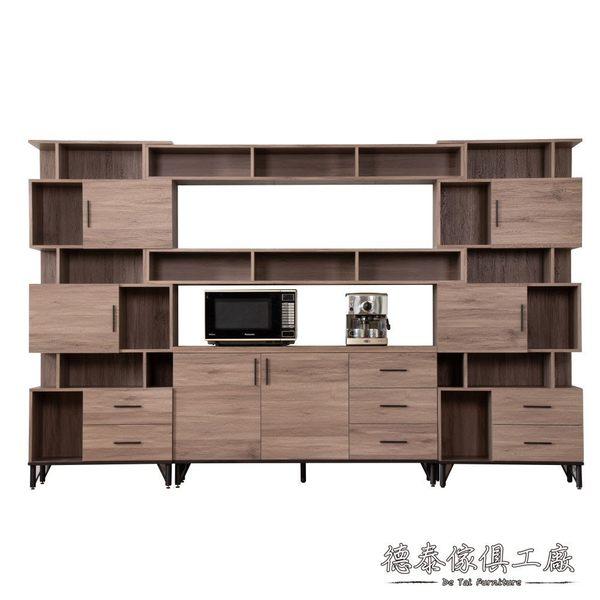 D&T 德泰傢俱 BROOK淺胡桃木10.2尺櫥櫃收納櫃組(2格層)-B001-431-B