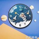 簡約現代鐘表卡通圓形掛鐘宇宙太空時鐘北歐風兒童臥室靜音掛表 NMS小艾新品
