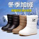 雪靴 加絨保暖短靴防水防滑靴子...