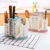 塑料筷籠瀝水筷子架家用筷子籠 廚房勺子收納架刀架筷子筒【全館免運八五折任搶】
