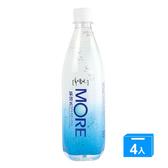 味丹多喝水MORE氣泡水560mlx4【愛買】