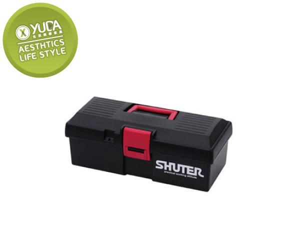 【YUDA】樹德櫃 TB-901 專業 高級 工具箱/手提箱/收納箱