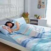 新一代 吸濕排汗 天絲雙人加大床包兩用被四件組 遙知水調