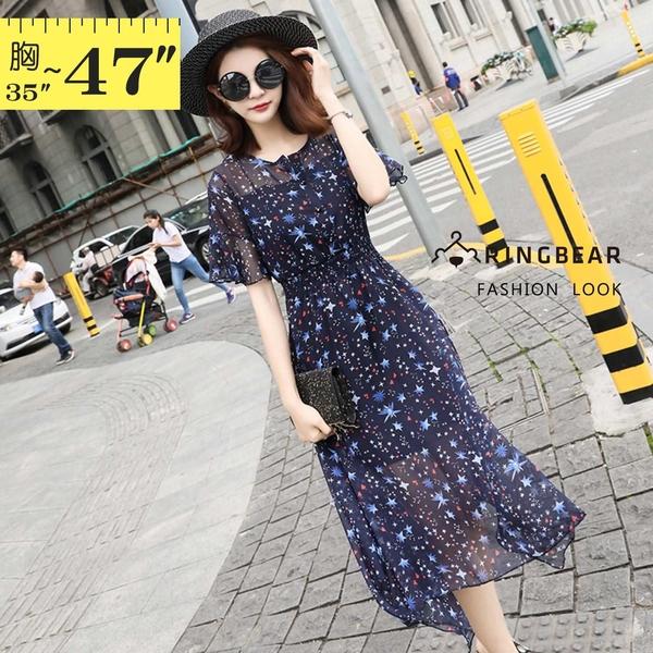小洋裝--氣質五分喇叭袖壓皺收腰不規則裙襬星空印花雪紡連身裙(藍L-3L)-D537眼圈熊中大尺碼◎