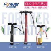 打氣筒自行車高壓家用便攜電動車通用充氣筒籃球 萬客城