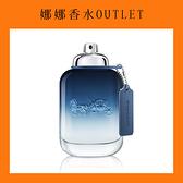 Coach 蔻馳 Blue 時尚藍調 男性淡香水 TESTER 環保包裝 100ml【娜娜OUTLET】 自用 男香