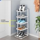 鞋架 簡易鞋架子多層家用室內經濟型省空間窄小門口宿舍收納神器置物架TW【快速出貨八折鉅惠】