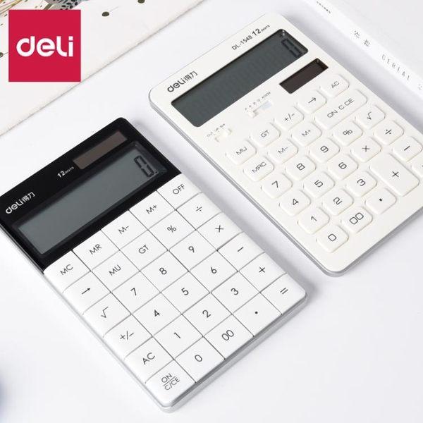雙十一促銷計算器可愛計算機迷你太陽能大鍵盤便攜簡約清新用品學生文具