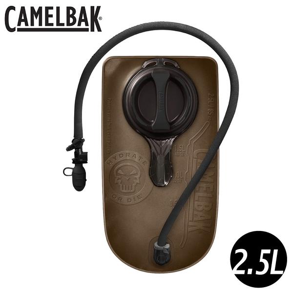 【CamelBak 美國 MIL SPEC CRUX 2.5L 軍規快拆水袋《黑》】CBM2024001085/水袋