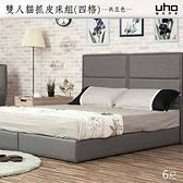 【UHO】謝爾頓-四格造型6尺雙人加大貓抓皮二件組(床頭片+床底)沉穩紫